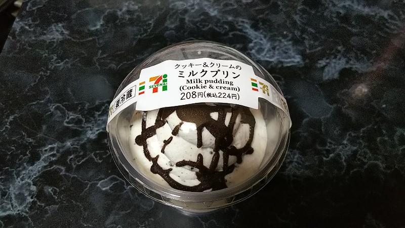 セブンクッキー&クリームミルクプリン2019