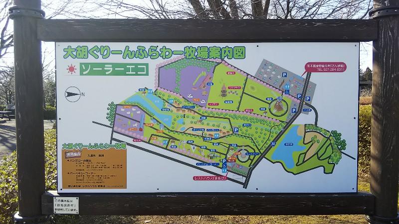 道の駅ぐりーんふらわー大胡案内図2001
