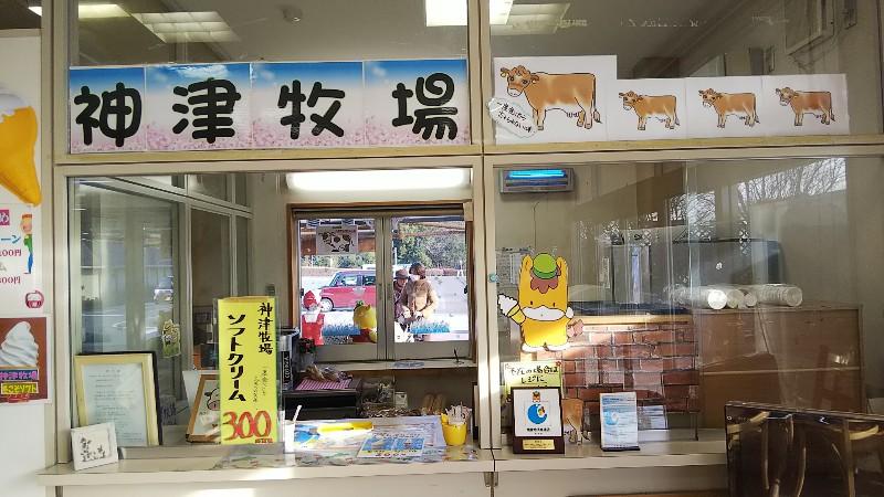 道の駅赤城の恵神津牧場のソフトクリーム2001