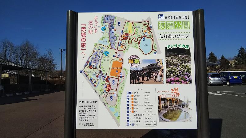 道の駅赤城の恵案内図2001