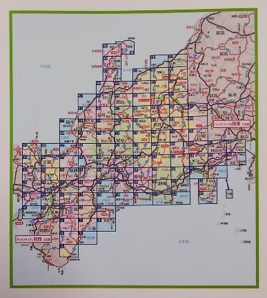 スーパーマップル中部東海北陸道路地図裏202001