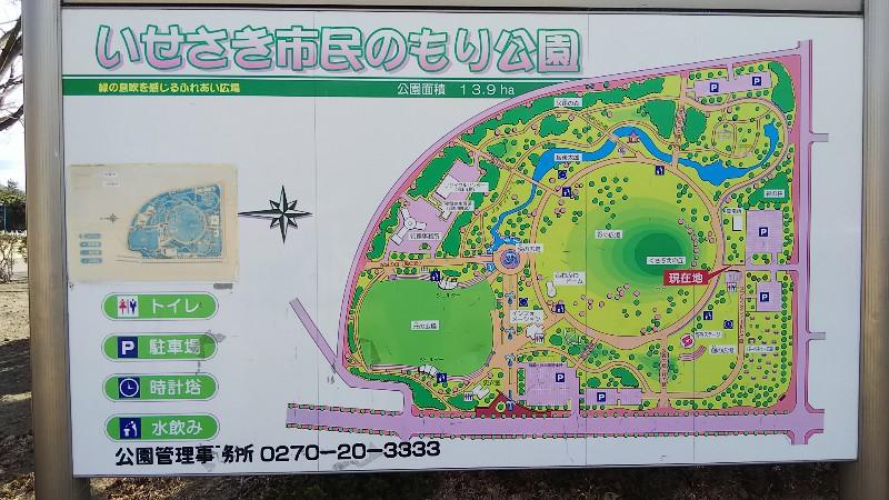 いせさき市民のもり公園案内図200223
