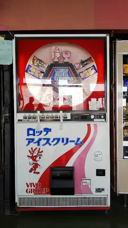 鉄剣タローロッテアイスクリーム2002