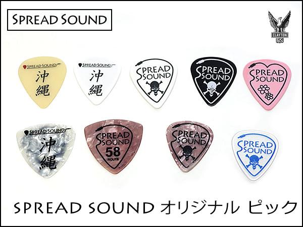 spread-pick-000.jpg
