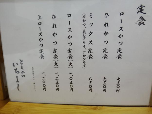 DSC02751*