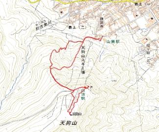 tenguyama.jpg