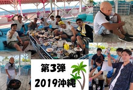 20191018175530cc8.jpg