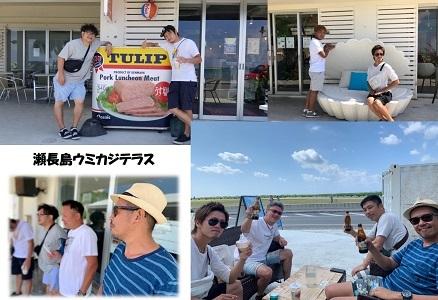 沖縄6_p001