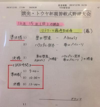 IMG_4788組み合わせ
