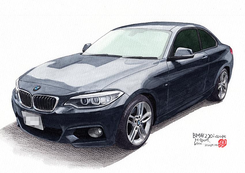 BMW220icoupe.jpg