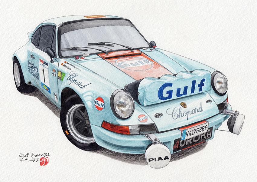 Gulf--Porsche-911.jpg