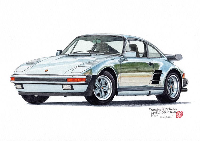 Porsche930turbo_SlantNose.jpg