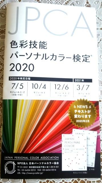 20200204164250442.jpg