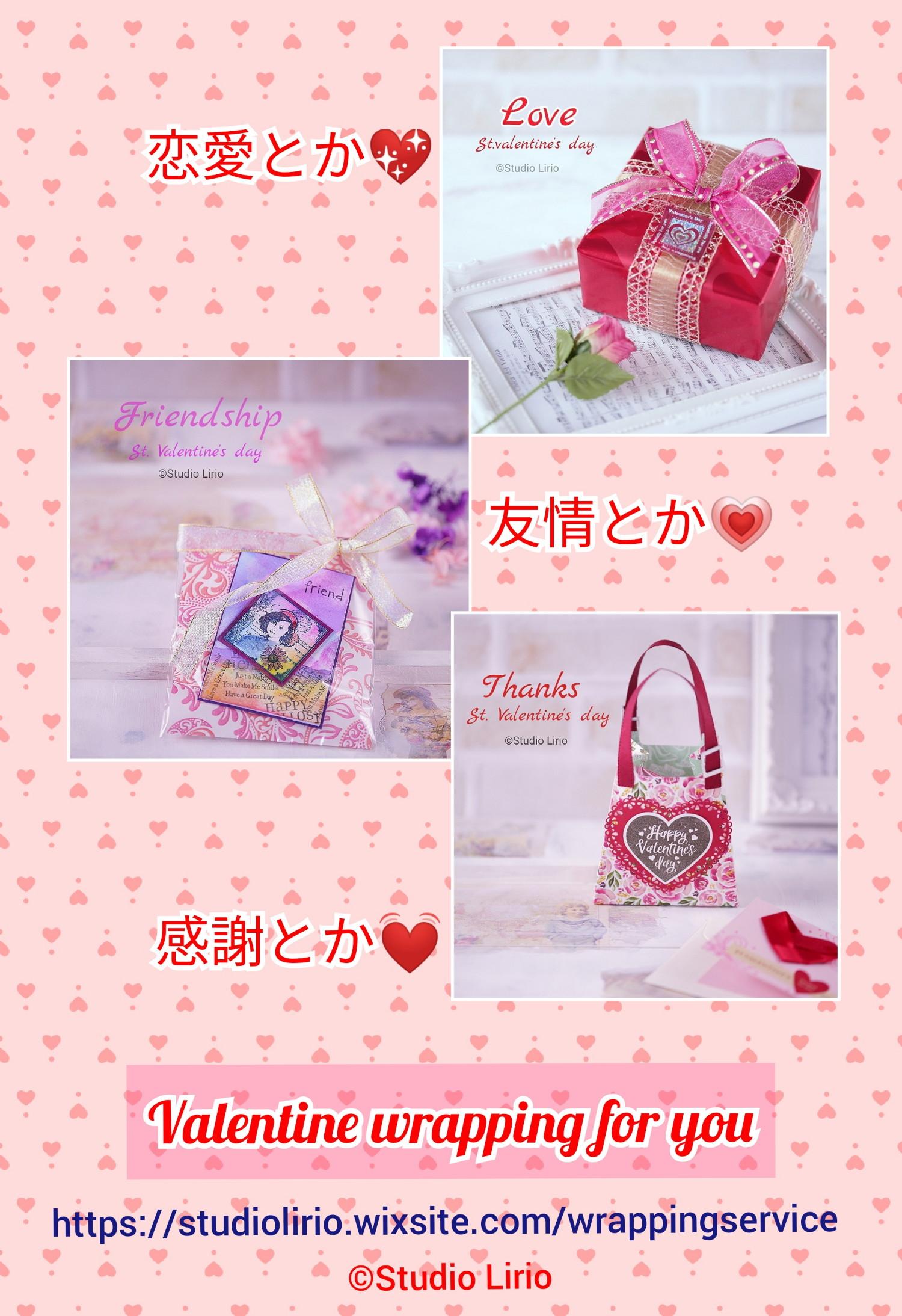 CollageMaker_20200213_211422039.jpg