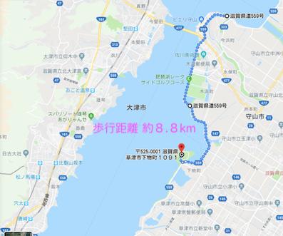 琵琶湖ウオーク 第5日