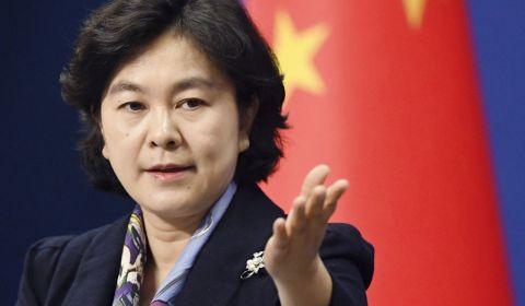 中国 韓国 の 反応 アンテナ