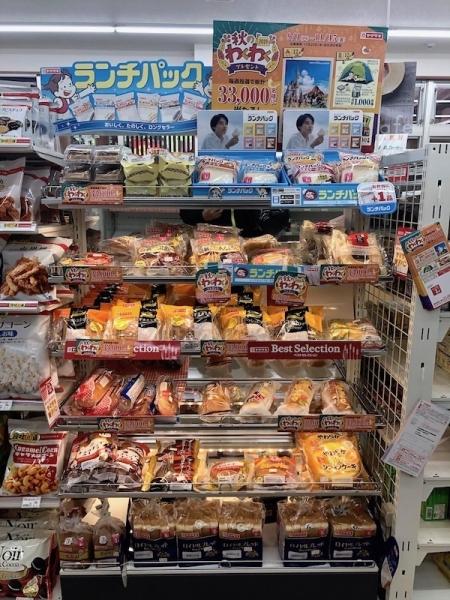 『小さな道の駅 ひよしのさとマルシェ』ヤマザキパンコーナー