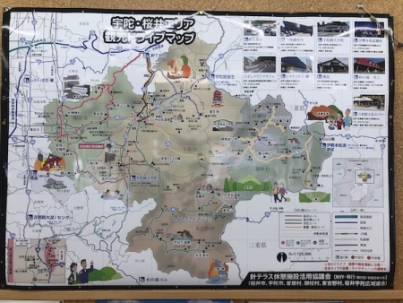 『小さな道の駅 ひよしのさとマルシェ』ドライブマップ