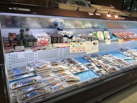 『道の駅 きなんせ岩美』鮮魚コーナー