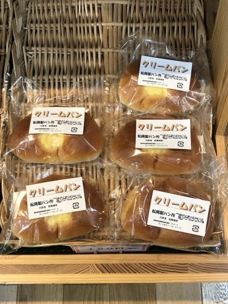 『道の駅 きなんせ岩美』クリームパン
