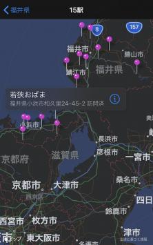 『道の駅 若狭おばま』地図191123