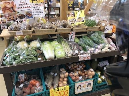 『道の駅 若狭おばま』野菜売場