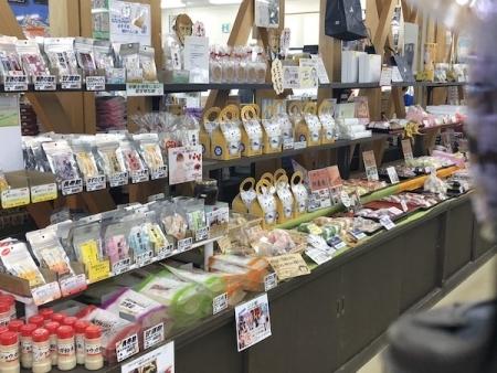『道の駅 若狭おばま』お菓子コーナー