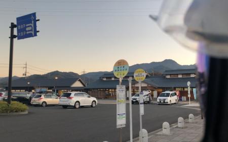 『道の駅 若狭おばま』外観