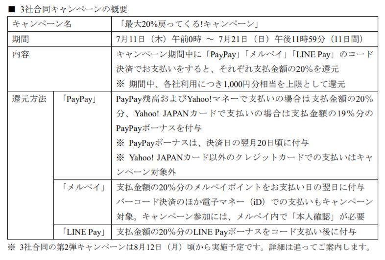 l_kf_pay_02.jpg