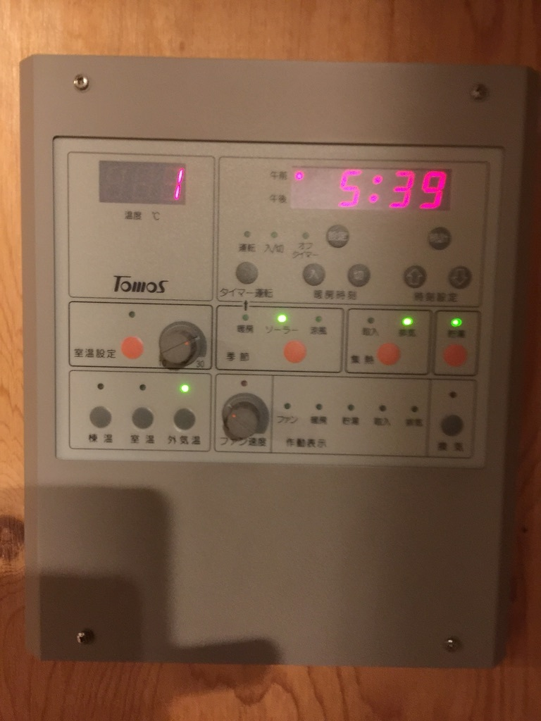 E41E5846-9038-4FAC-A13F-77F0B297BAF6_1_105_c.jpeg