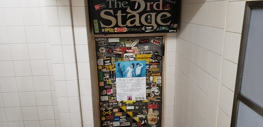 3rdStage
