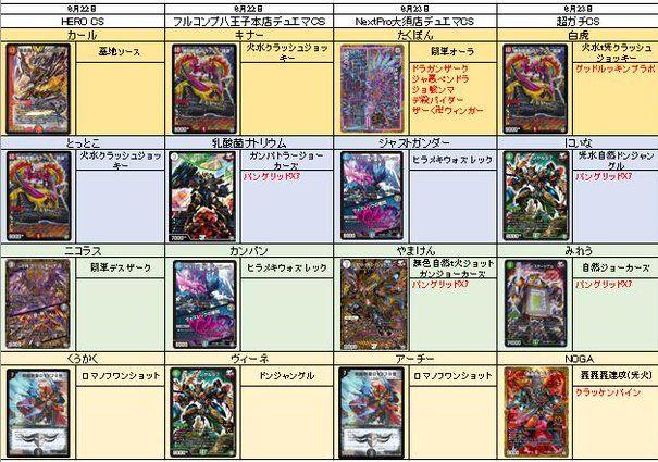 D95c4MrUcAM8erPa.jpg