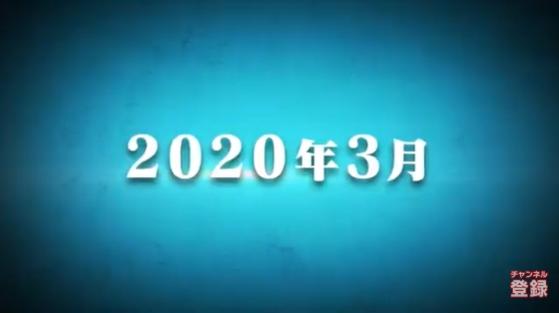 cap-20190718-001747.jpg