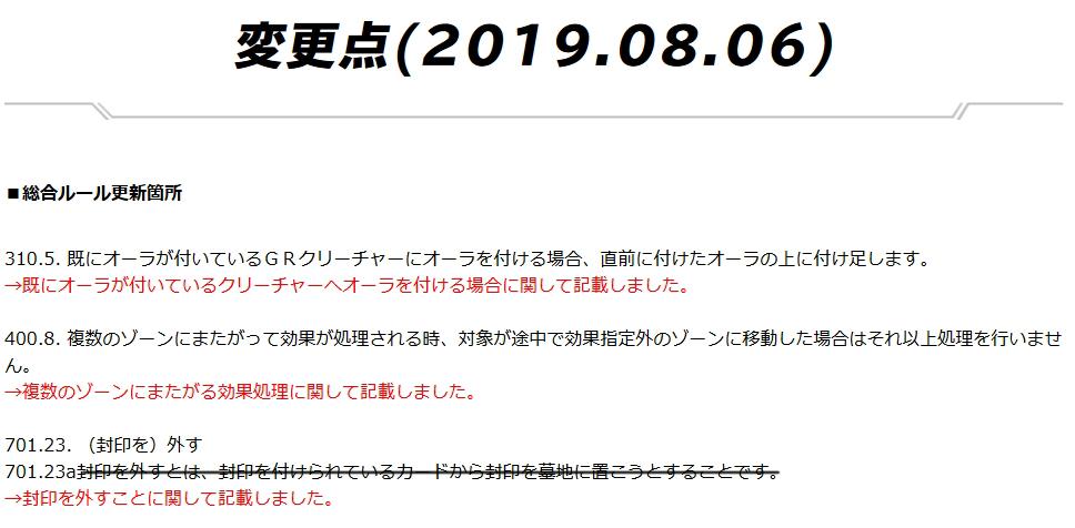 cap-20190806-001964a.jpg