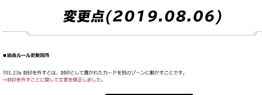 cap-20190806-001965.jpg