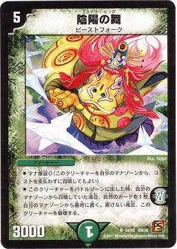card100000061_1.jpg