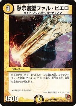 card100001667_1.jpg