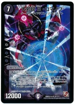 card100011092_1.jpg