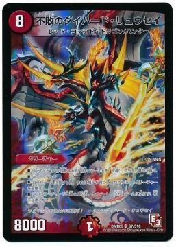 card100013400_1.jpg