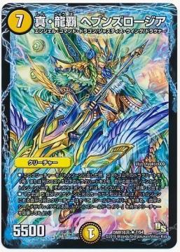 card100021967_1.jpg