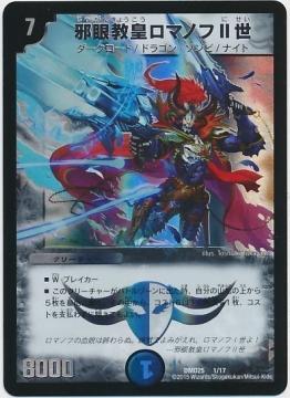 card100026626_1.jpg
