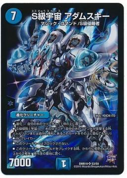 card100030694_1.jpg