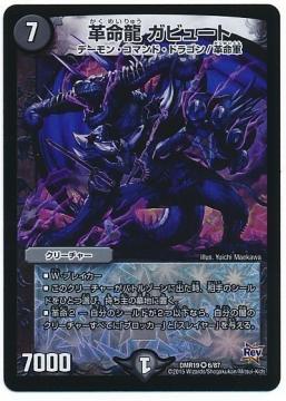 card100030730_1.jpg