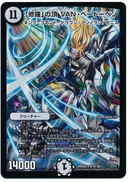 card100032148_1.jpg