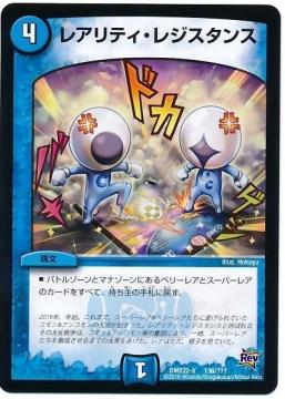 card100032751_1.jpg