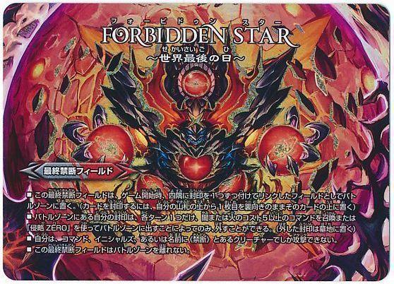 card100044061_2.jpg