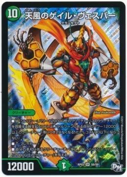 card100059409_1.jpg