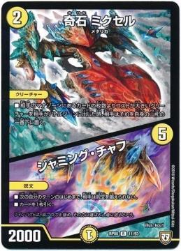card100067593_1.jpg