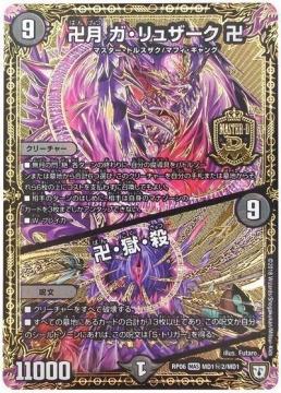 card100101021_1.jpg