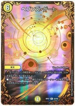card100127838_1.jpg